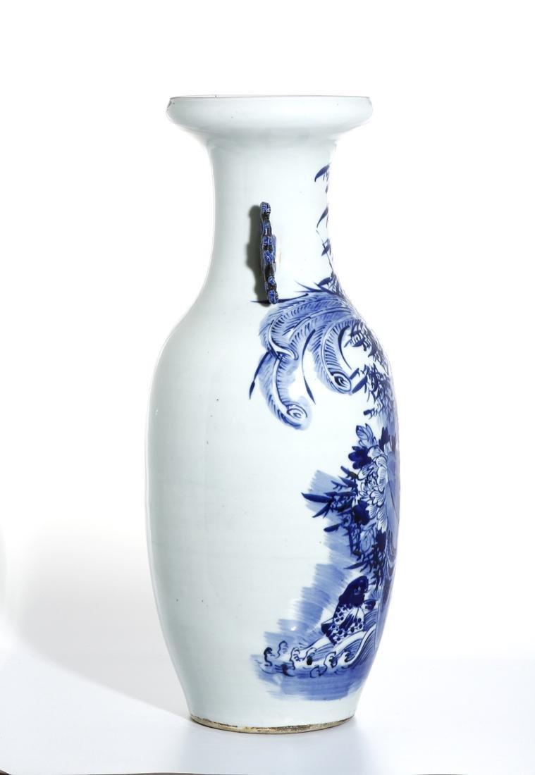 Large Chinese Blue and White Vase - 4