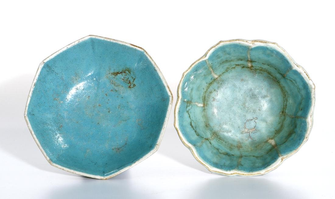 Two Chinese Famille Rose Bowls - 3