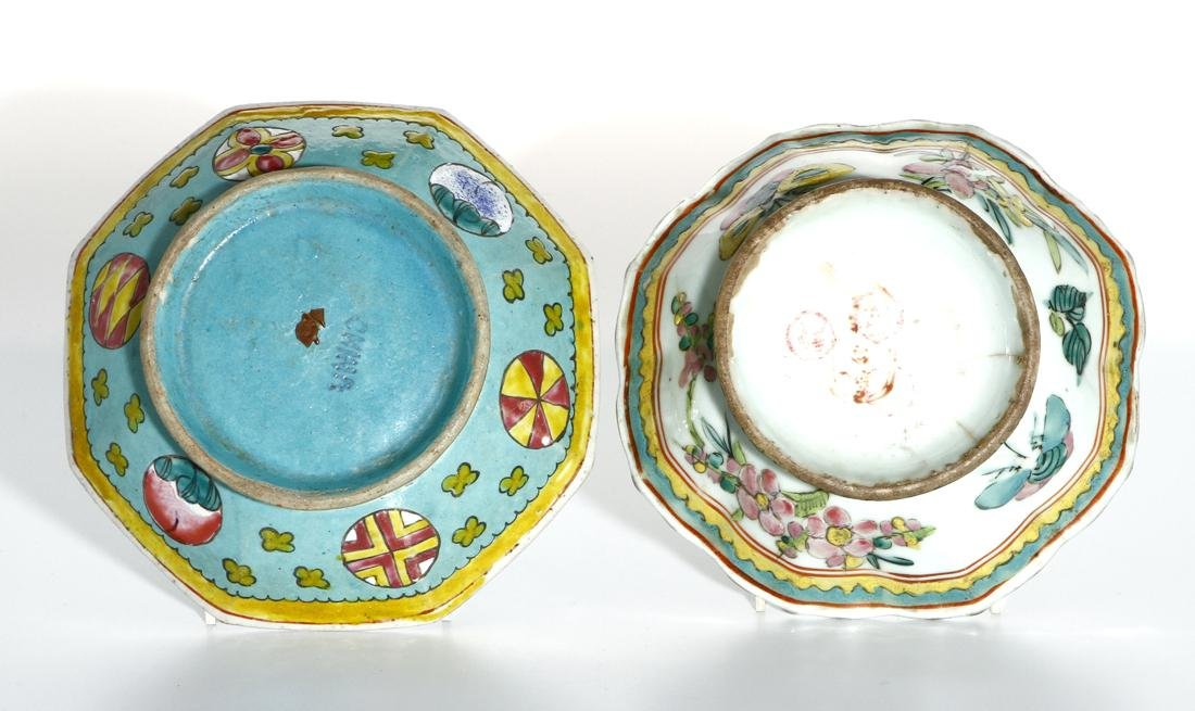 Two Chinese Famille Rose Bowls - 4