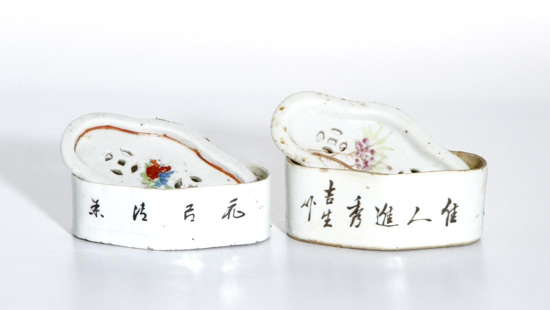 Four Chinese Wucai Incense Burners - 2