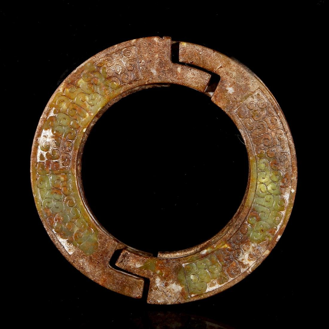 Chinese Archaistic Jade Disc - 2