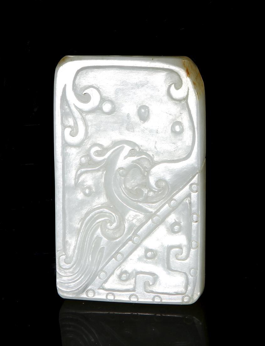Chinese Hetian Jade 'Dragon and Phoenix' Plaque - 2