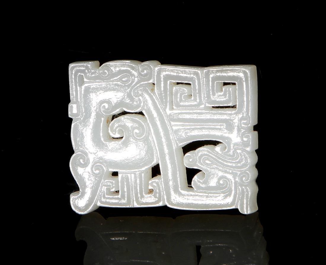 Chinese Hetian Jade Pendant of Dragon and Phoenix