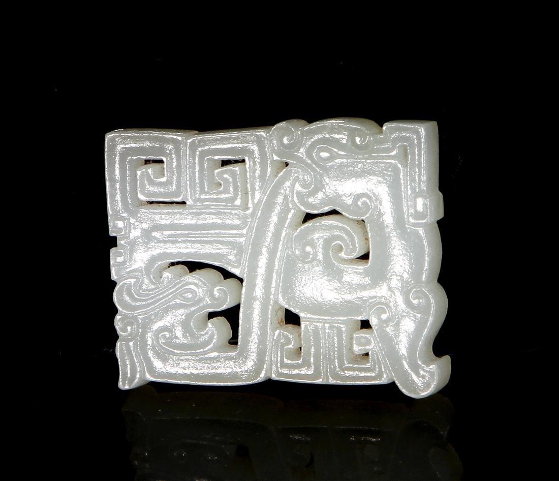 Chinese Hetian Jade Pendant of Dragon and Phoenix - 2
