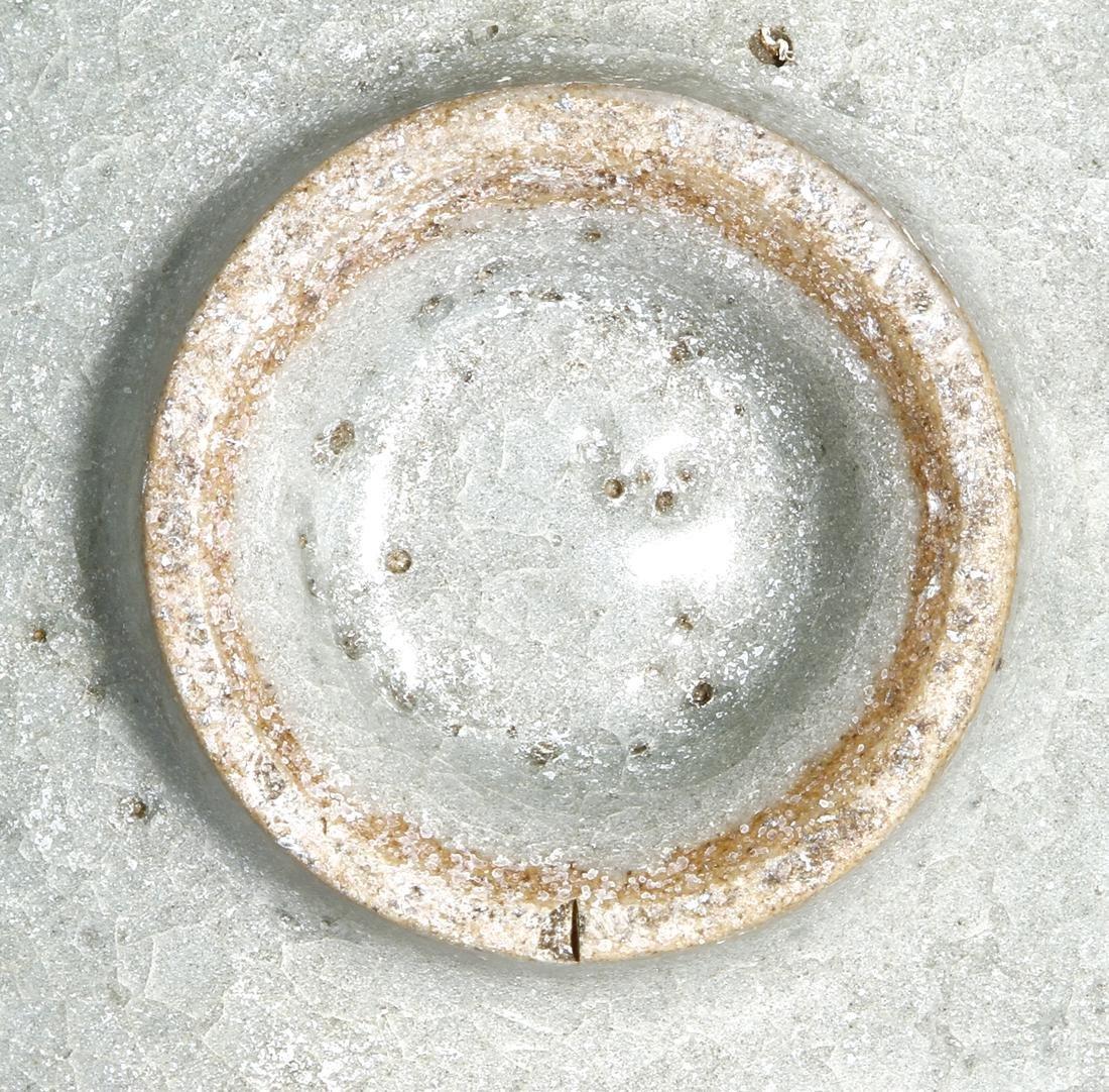 Chinese Jun Type Bowl - 7