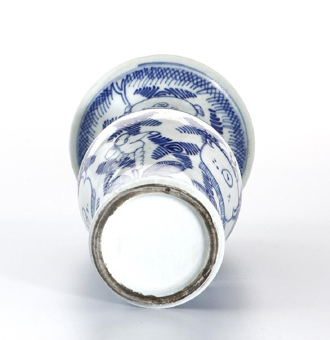 Chinese Blue and White Beaker Vase - 4
