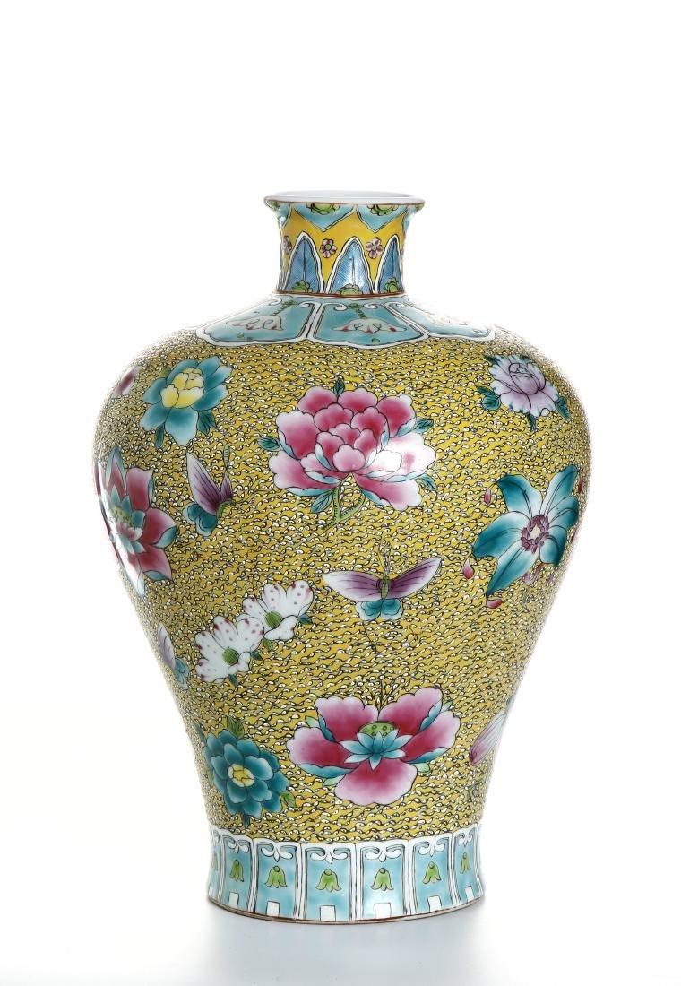 Chinese Yellow-Ground Famille Rose Baluster Vase
