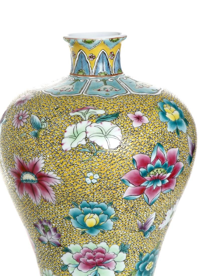 Chinese Yellow-Ground Famille Rose Baluster Vase - 4
