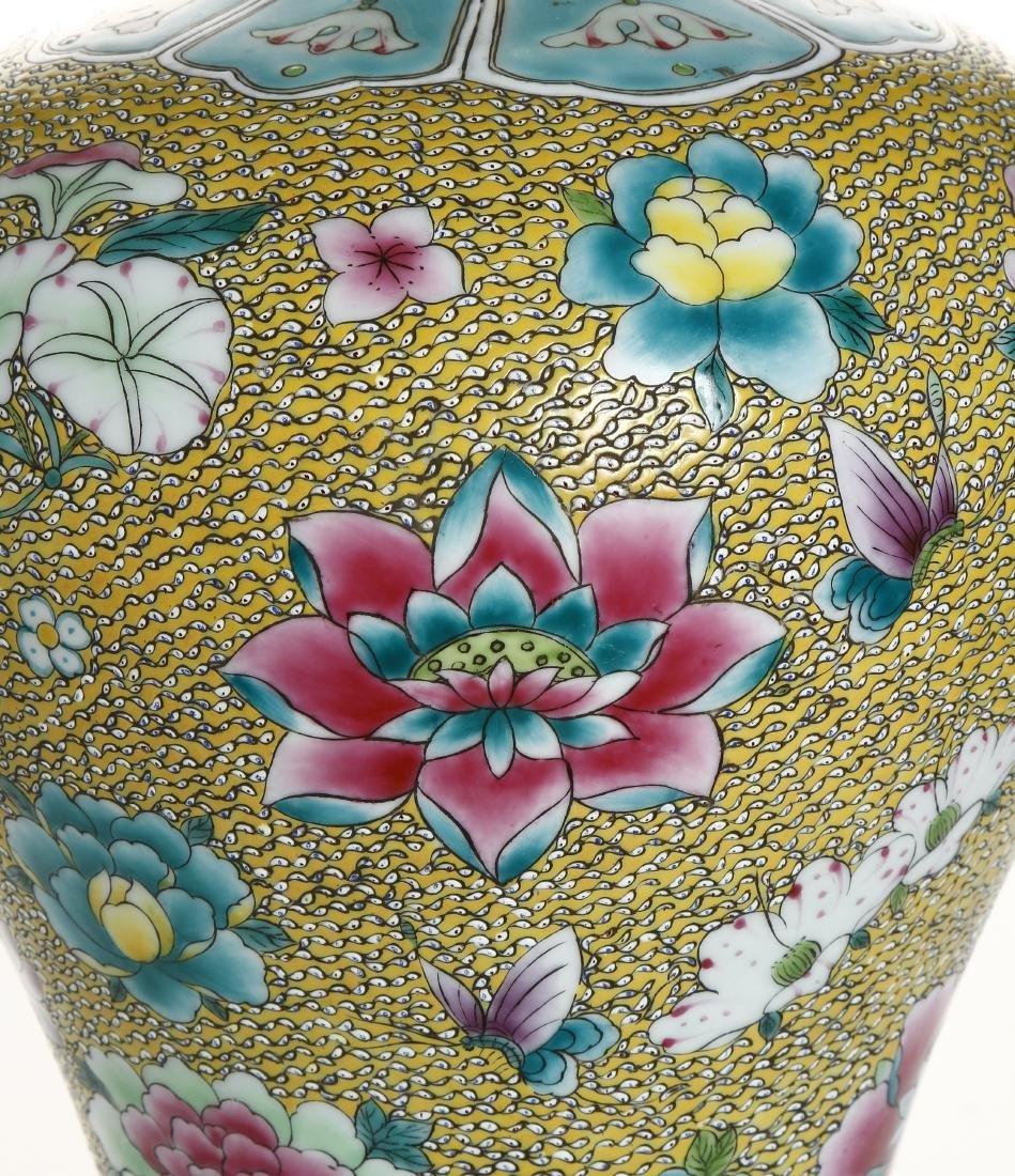 Chinese Yellow-Ground Famille Rose Baluster Vase - 8