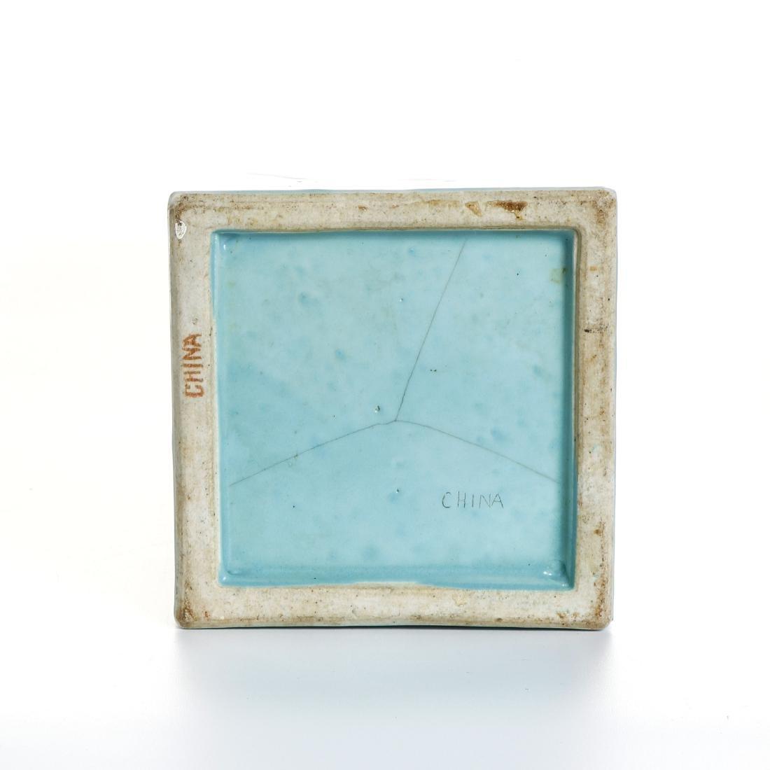 Chinese Turquoise Ground Square Vase - 5