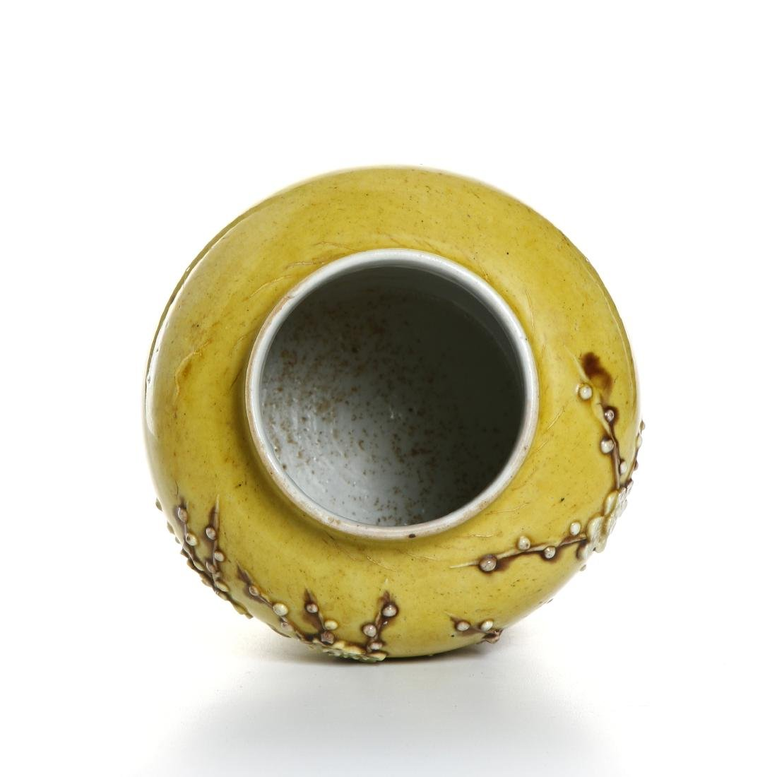 Yellow-Glazed Ginger Jar and Cover - 5