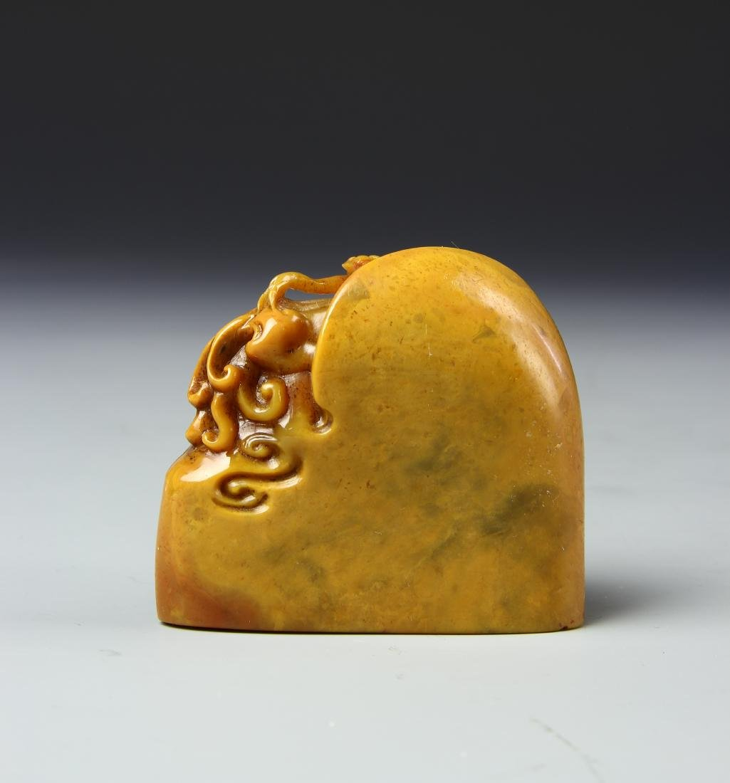 Chinese Soapstone Seal - 2