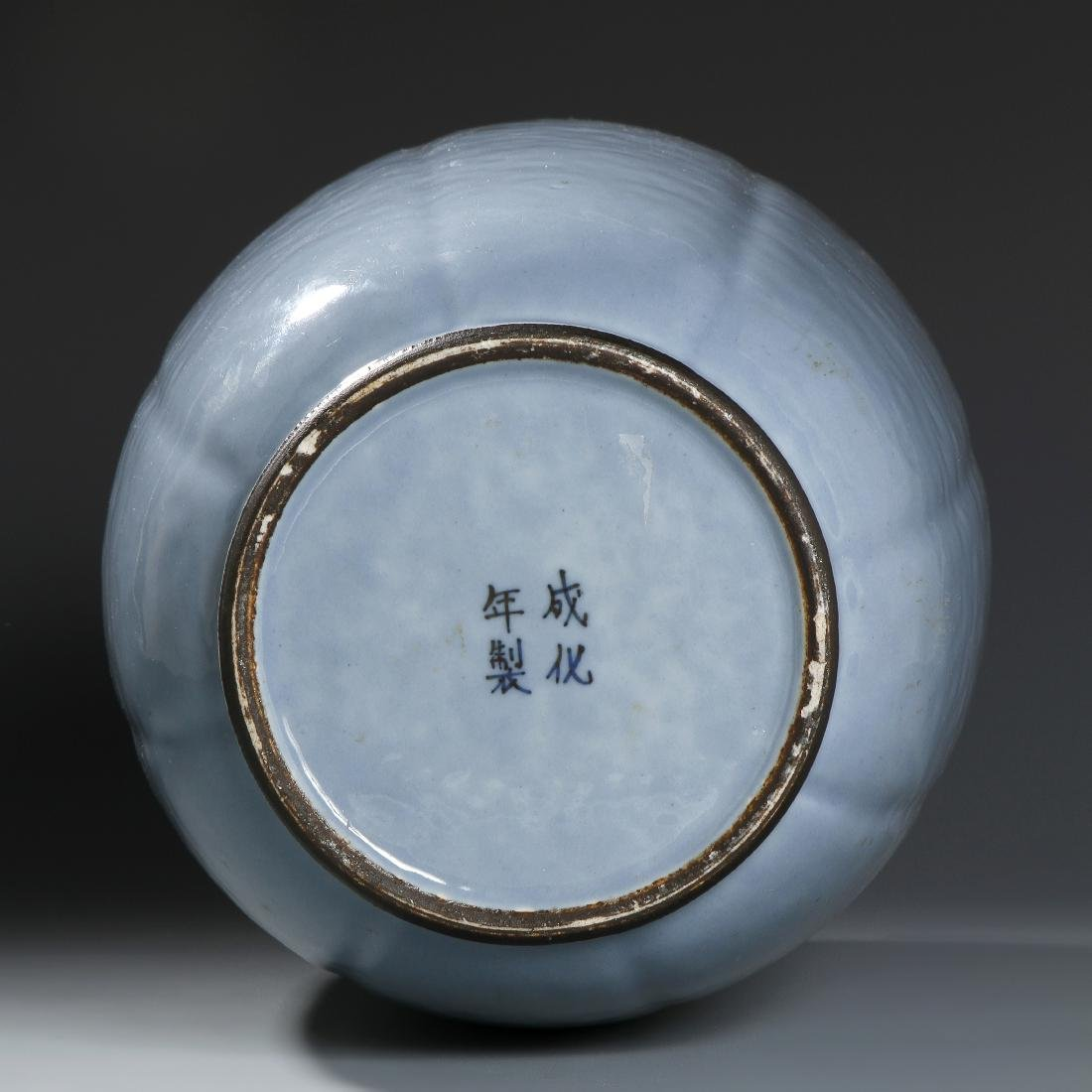 From Christie's, Chinese Pale Blue Glazed Lobed Ovoid - 7