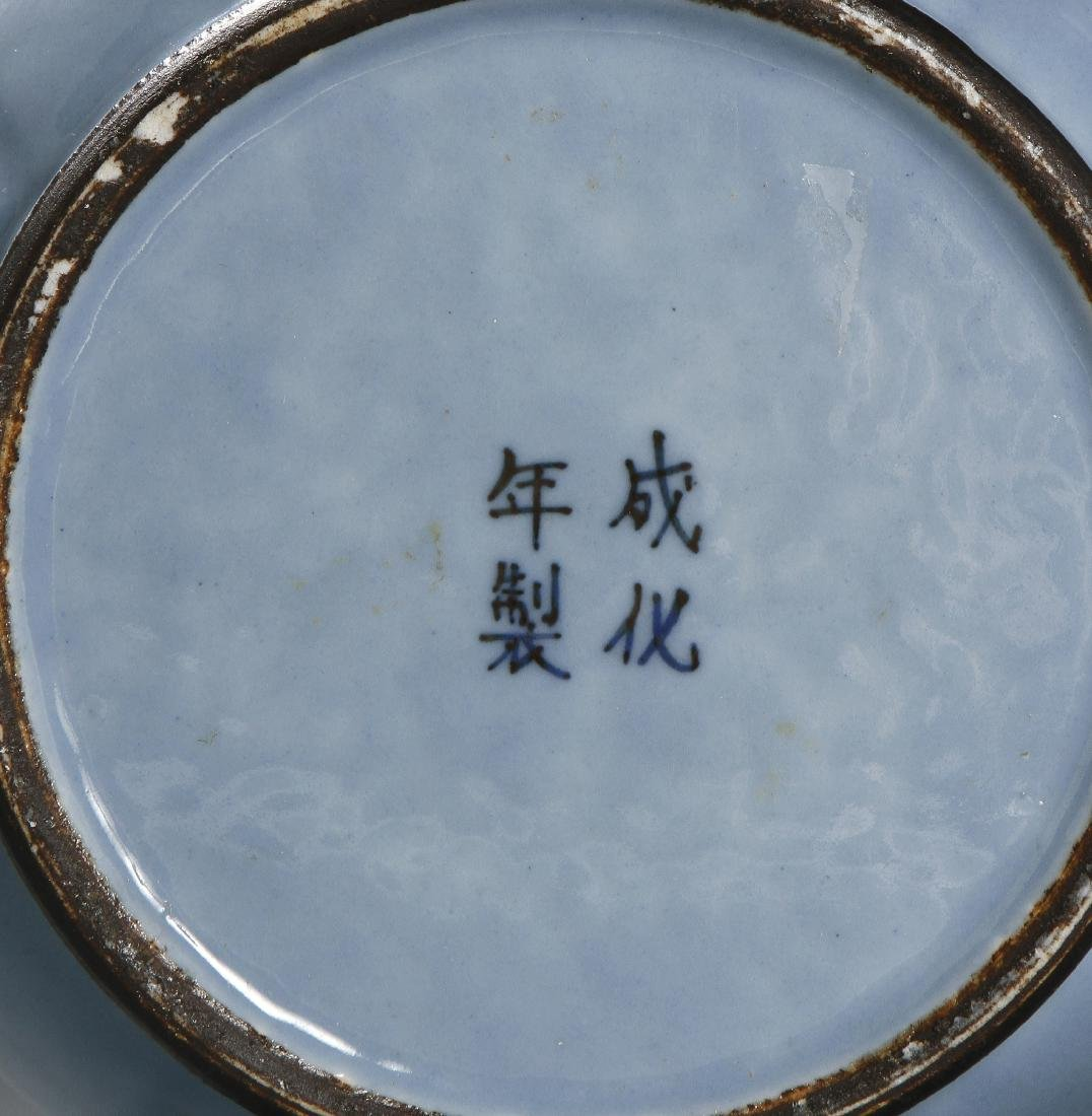 From Christie's, Chinese Pale Blue Glazed Lobed Ovoid - 8