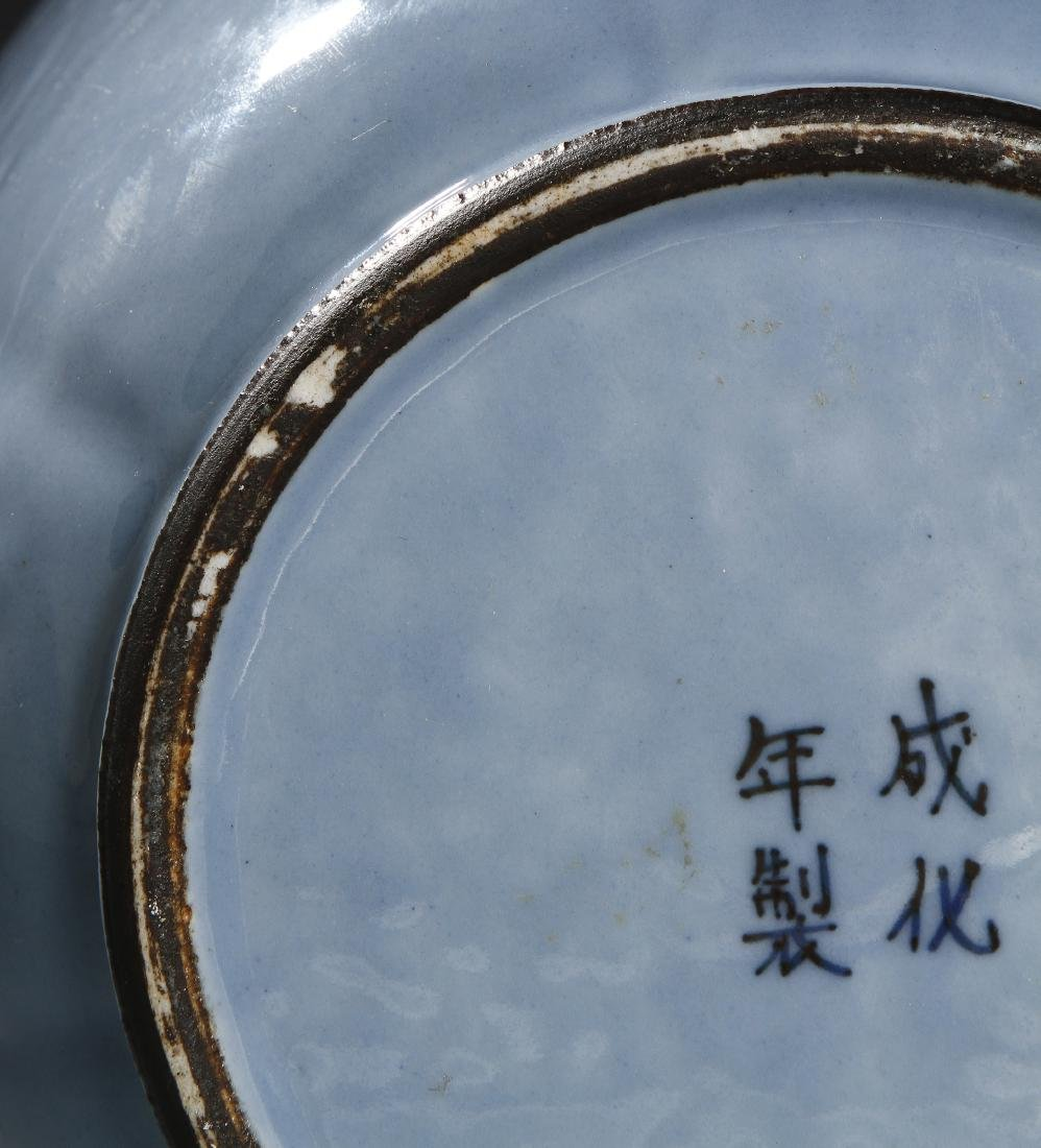 From Christie's, Chinese Pale Blue Glazed Lobed Ovoid - 9
