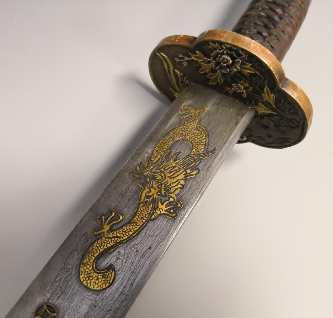 Chinese Ceremonial Sabre - 10
