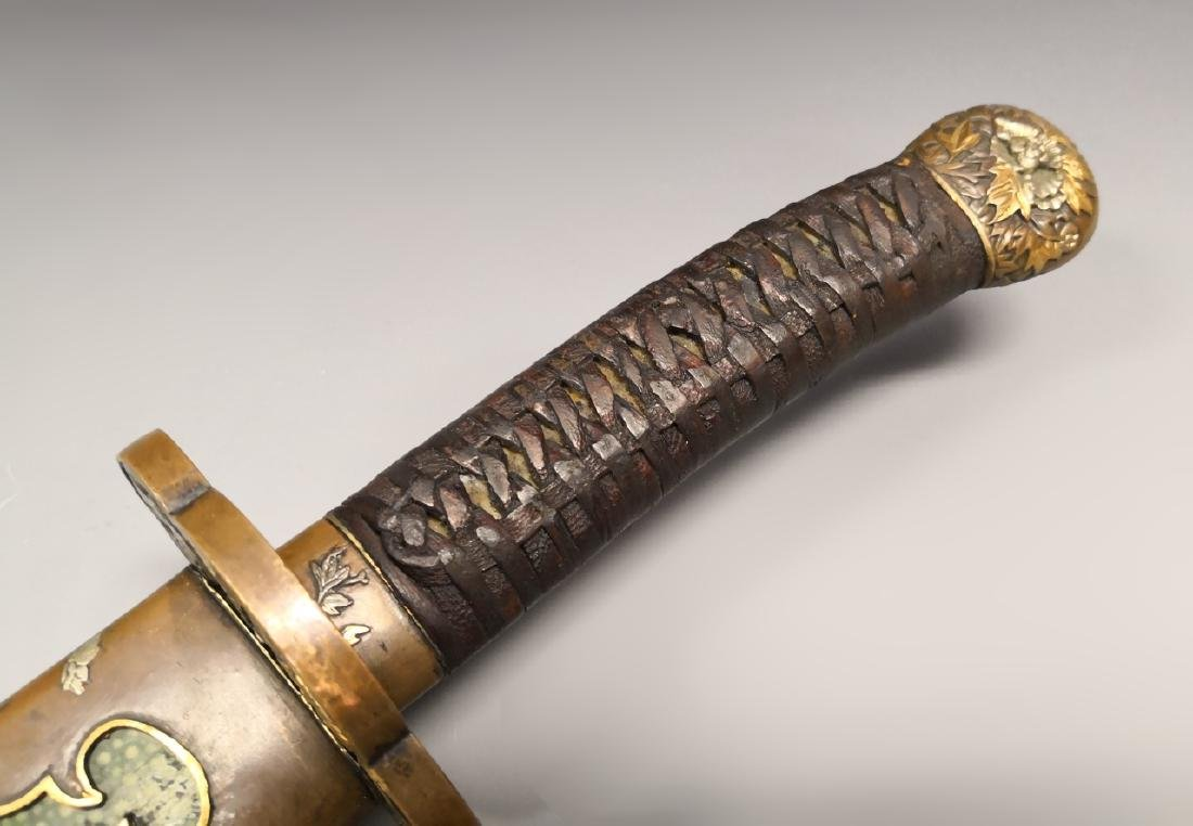 Chinese Ceremonial Sabre - 2