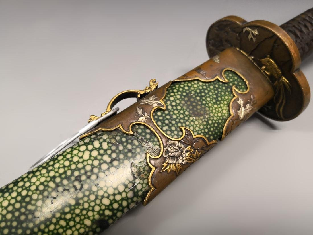 Chinese Ceremonial Sabre - 3