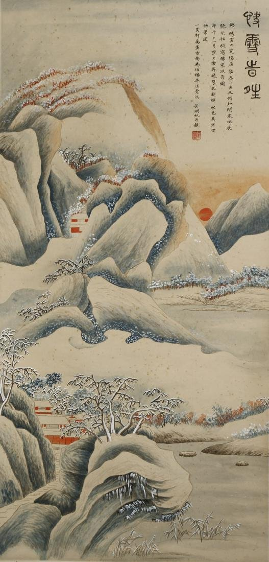 Chinese Scroll Painting of Landscape