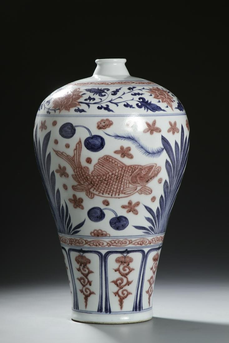 Chinese Copper Red Underglazed Blue Meiping