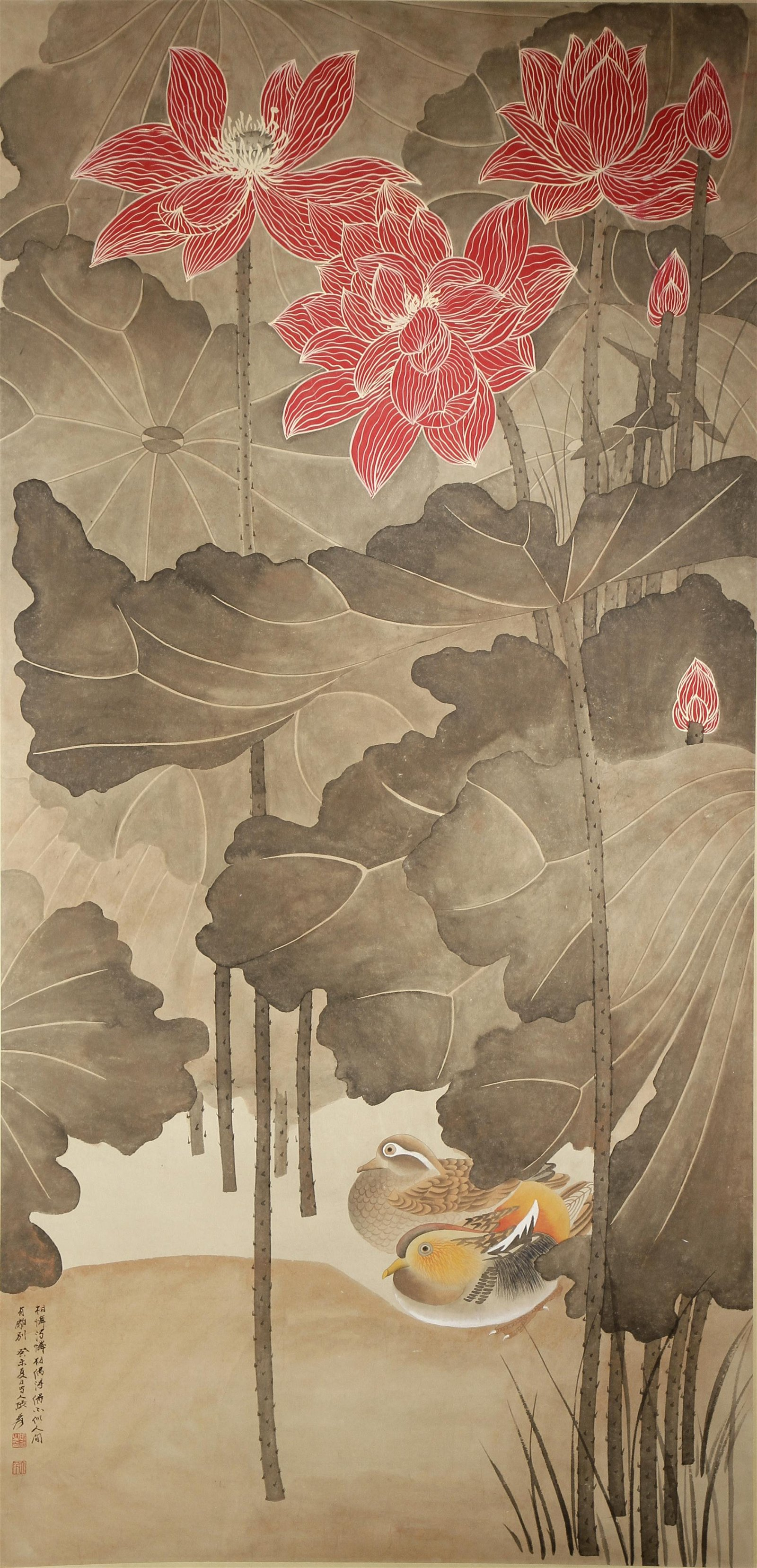 Chinese Scroll Painting of Lotus Pond