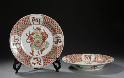 Two Rare Iron-Red 'Heavenly King' Chargers