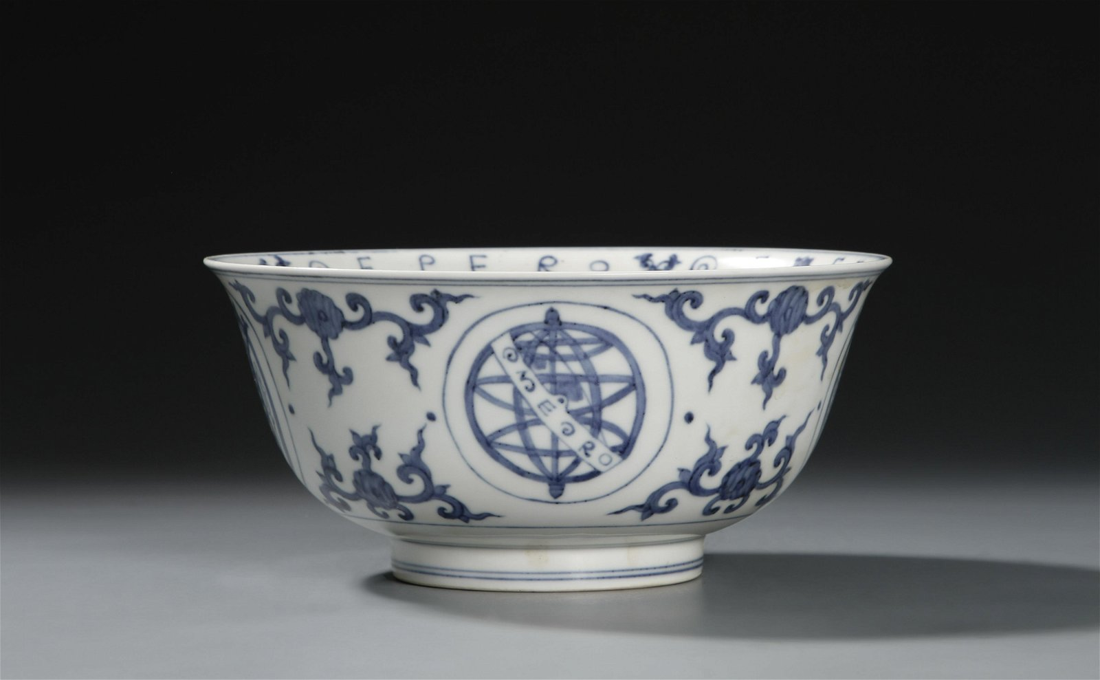 Large Blue/White 'Roman Inscribed' Deep Bowl