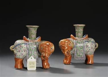 Christie's, Pair of Chinese Elephant Candleholders