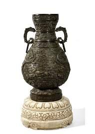 Chinese Bronze Vase with Haibai Jade Base