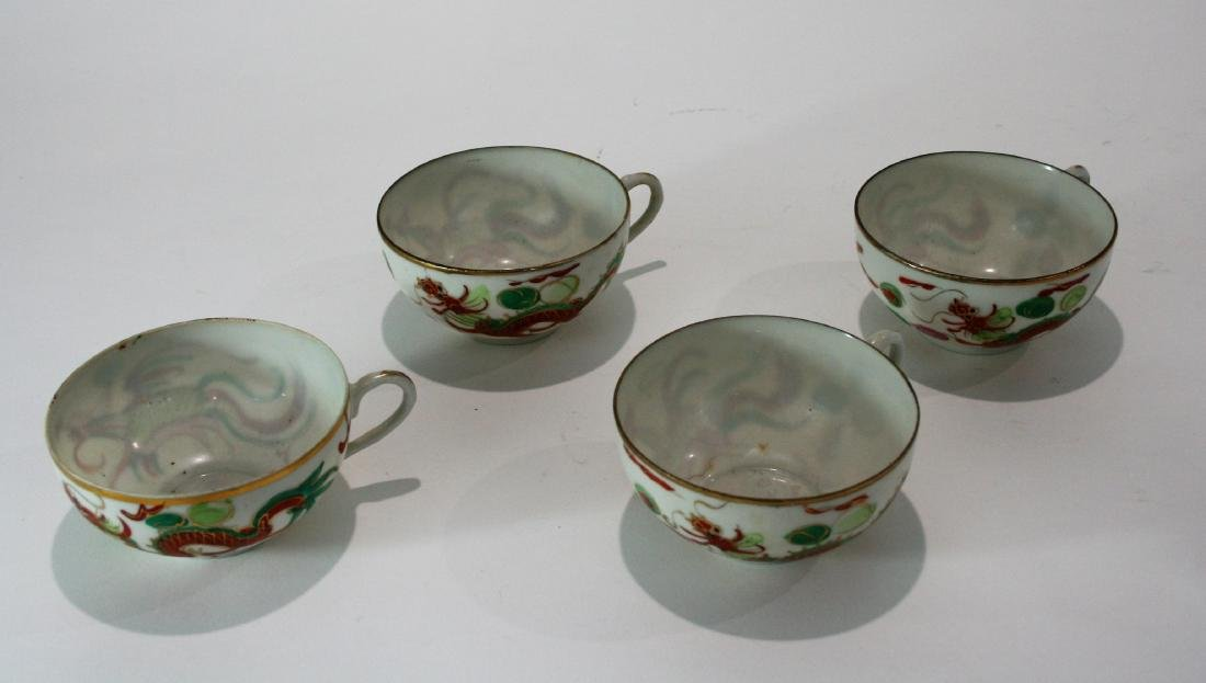 Set of  Chinese cups - 2