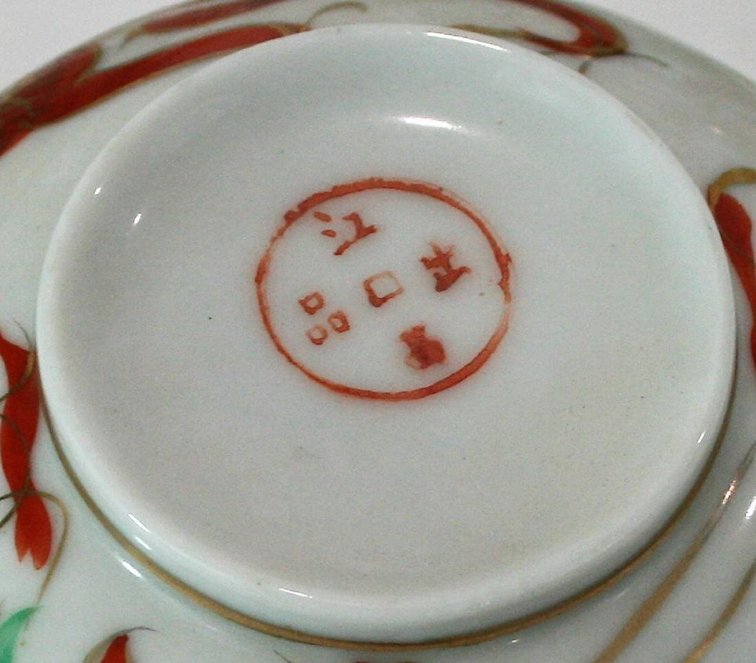 Set of  Chinese cups - 5