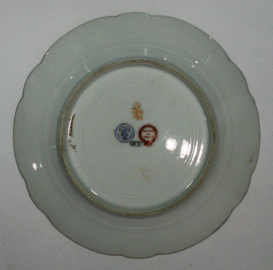 Sevre porcelain plate - 2