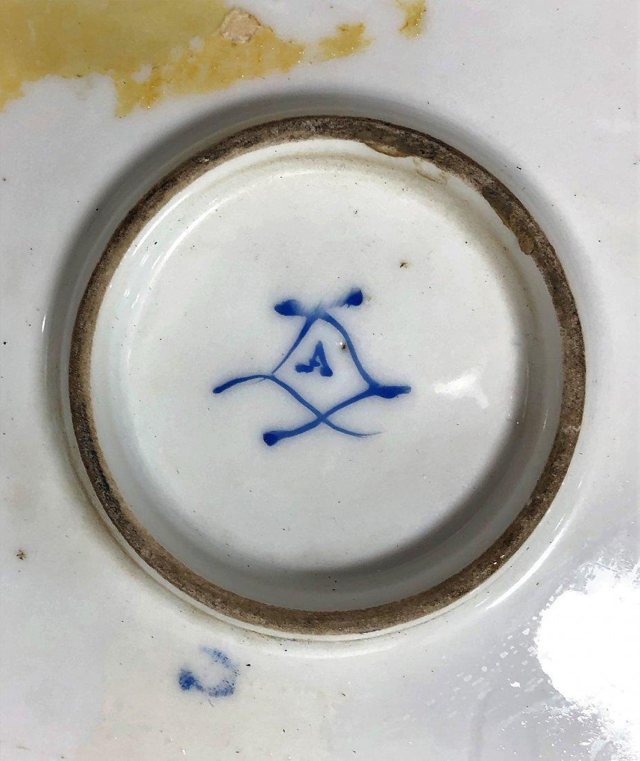 Antique French Sèvres  Porcelain Plate - 2