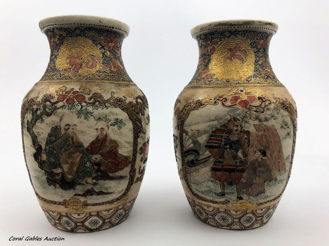 Pair of Antique Japanese Satsuma Style Vases