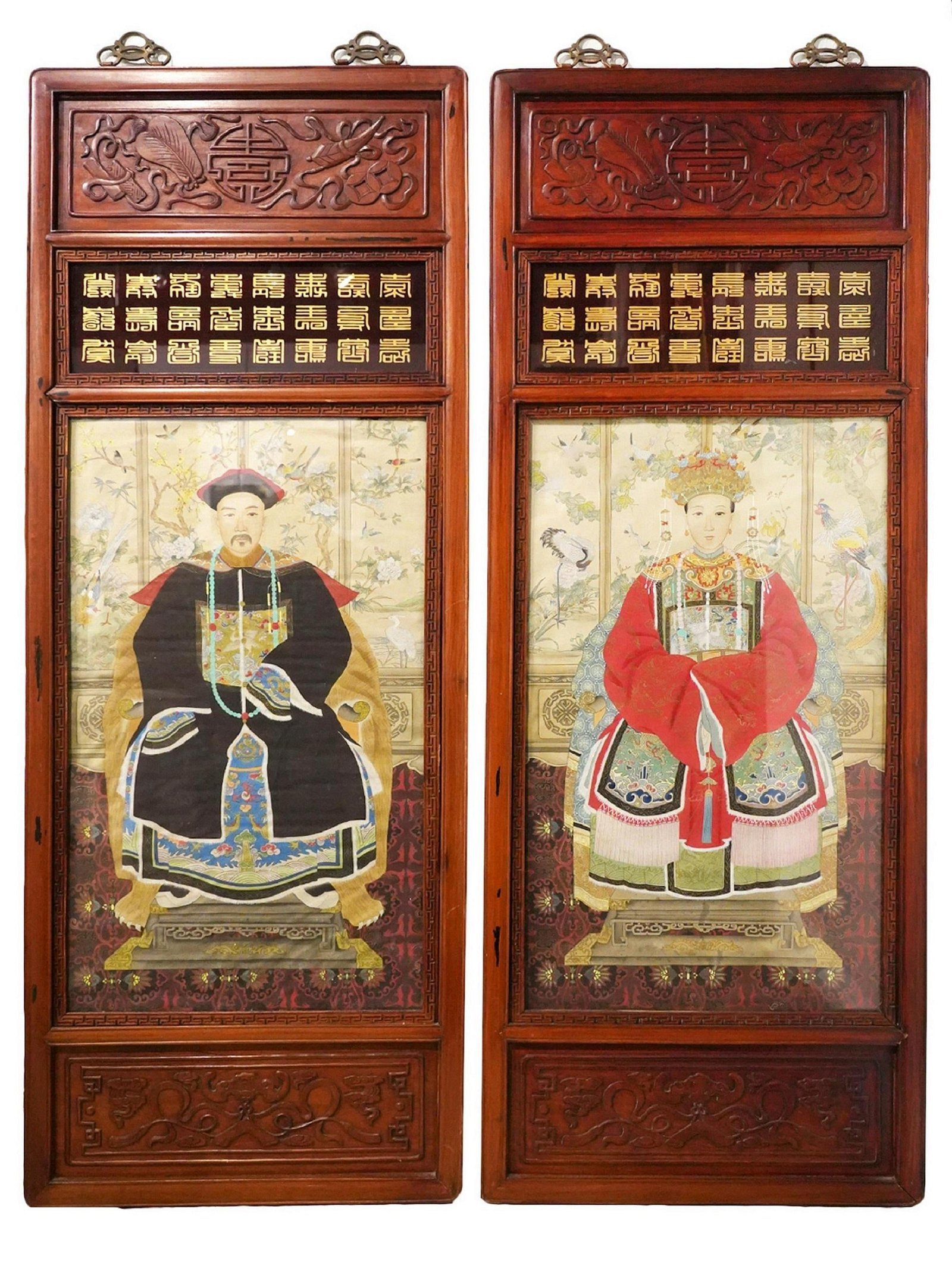 Pair of Large Chinese Watercolor Framed Ancestrals