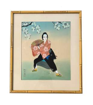 Antique Japanese Watercolor on Silk