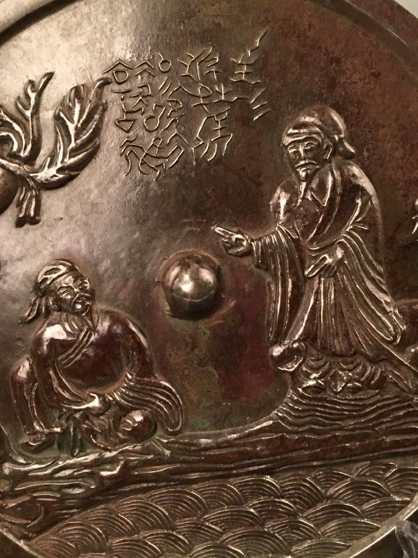 Chinese Bronze Mirror - 2