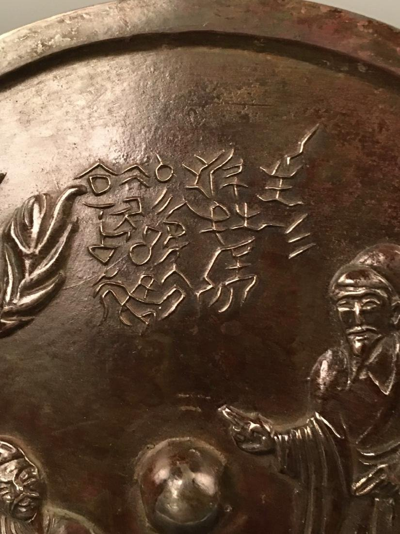 Chinese Bronze Mirror - 4