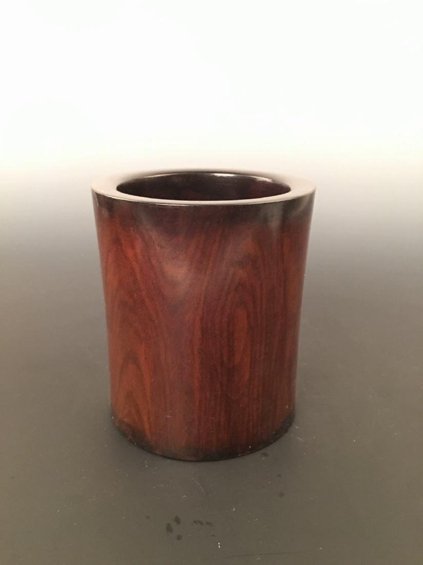 Chinese Rose-wood Brush Pot - 2