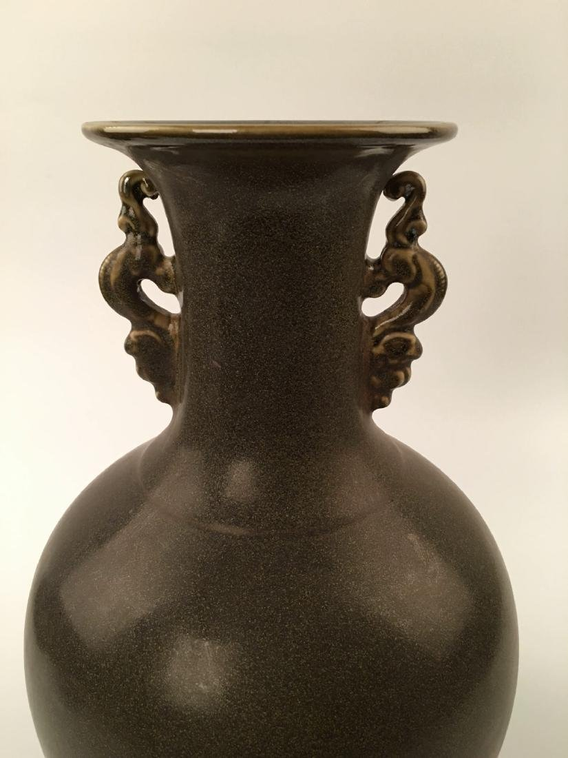 Chinese Tea-Dust Glazed Porcelain Bottle With Dragon - 2
