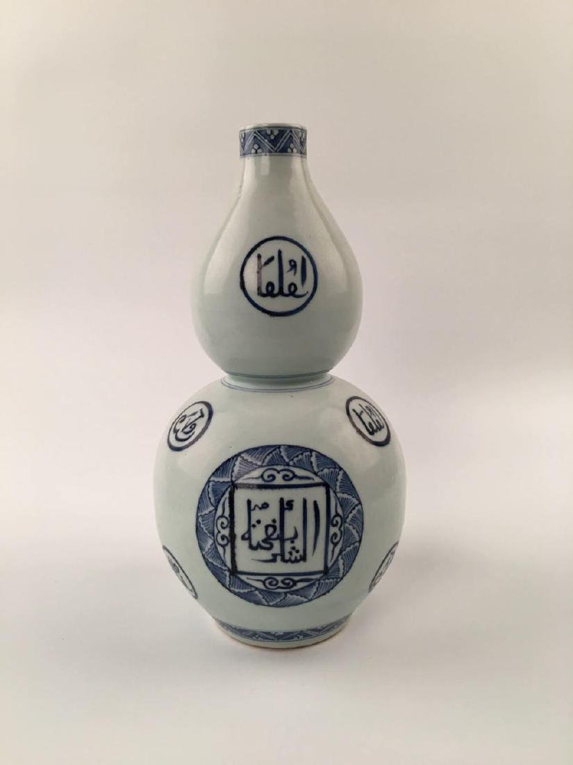 Chinese Blue &White Porcelain Double Gourd Vase With - 4