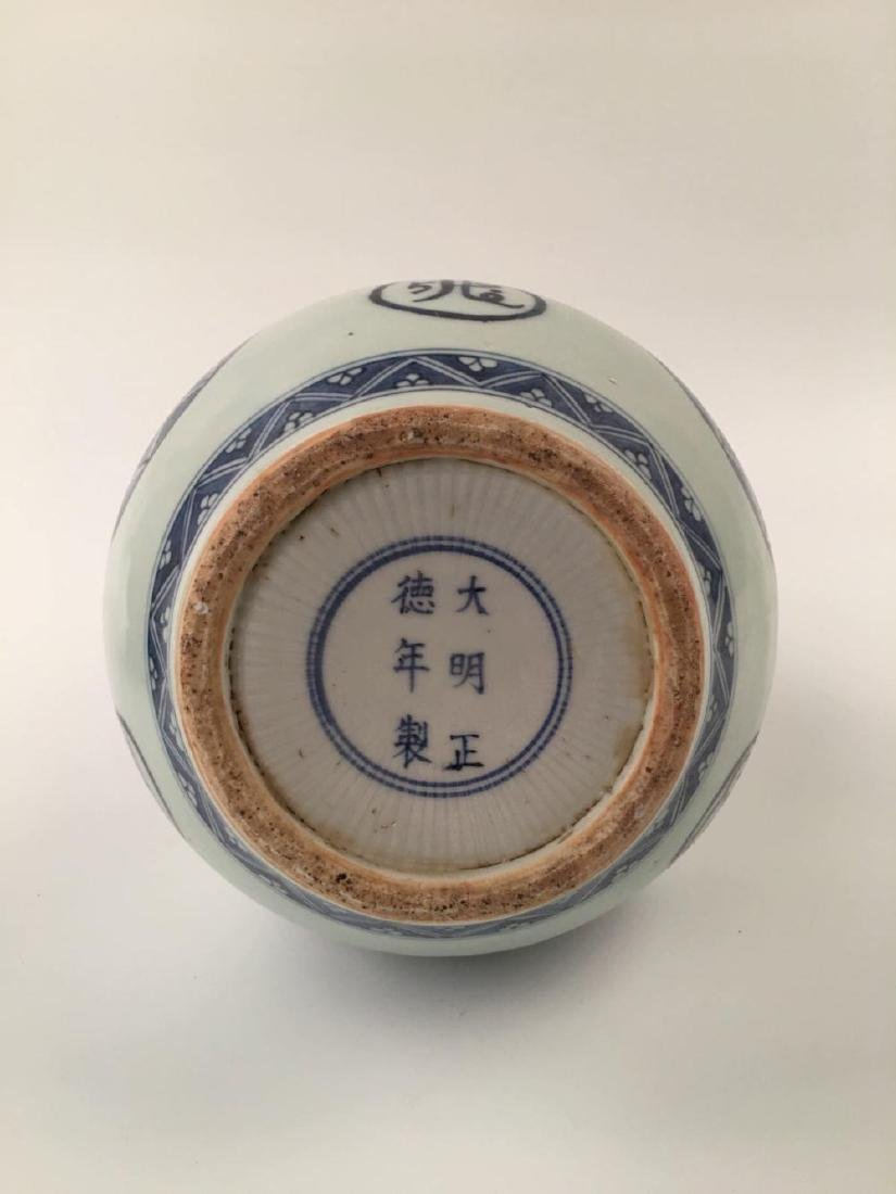Chinese Blue &White Porcelain Double Gourd Vase With - 5