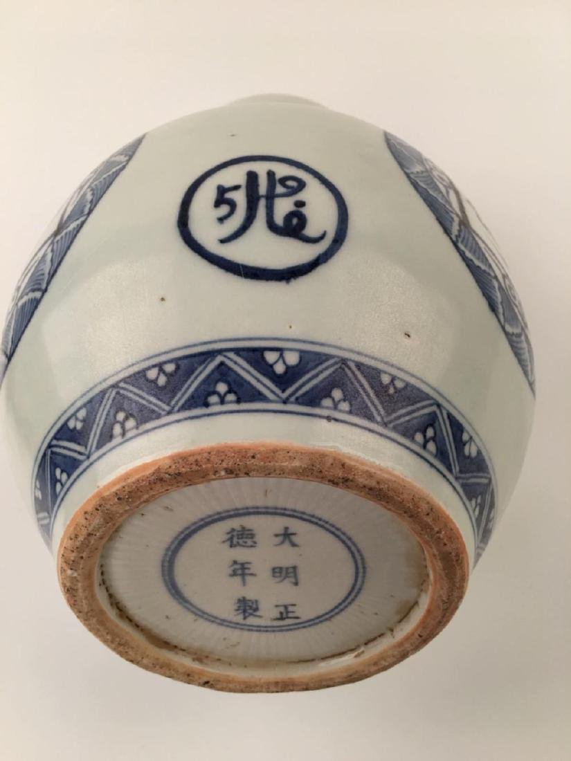 Chinese Blue &White Porcelain Double Gourd Vase With - 6