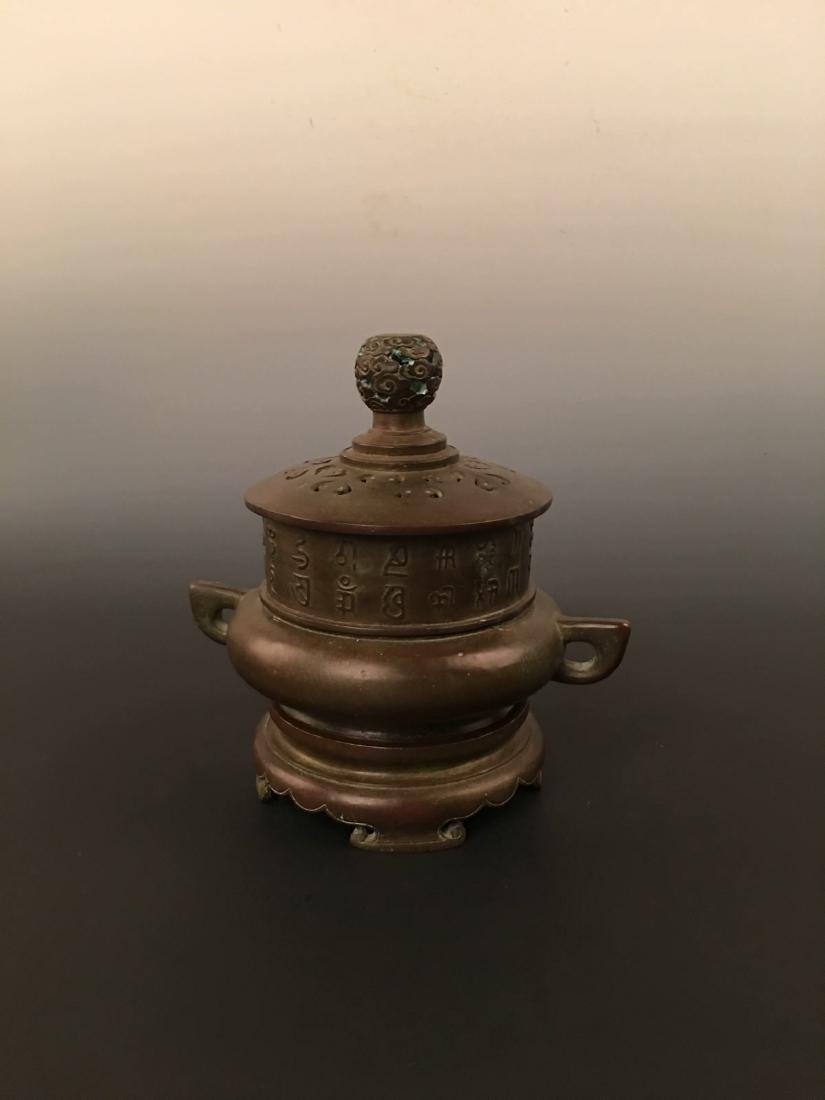 Bronze Incense Burner - 2