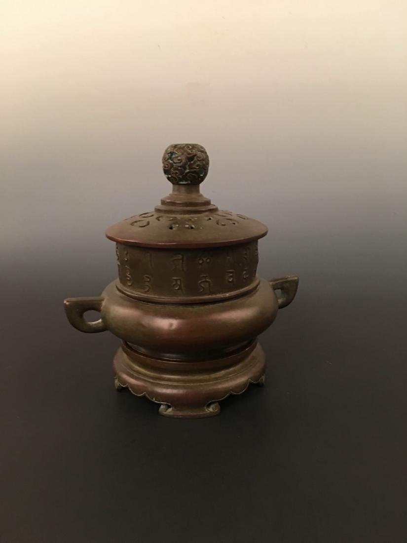 Bronze Incense Burner - 3