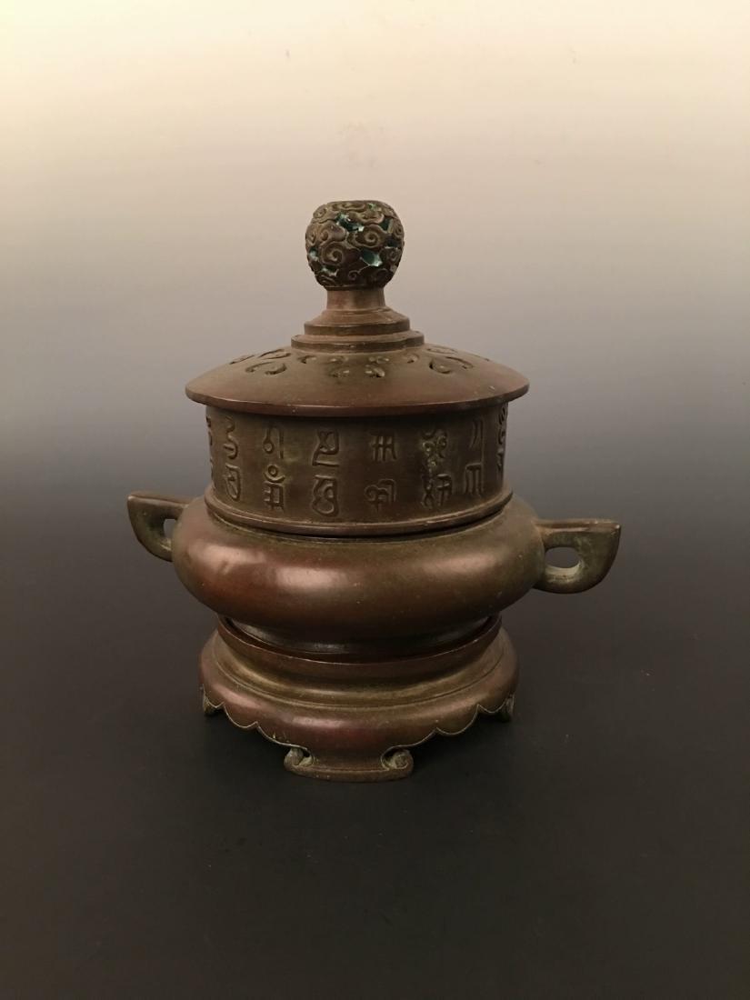 Bronze Incense Burner - 6