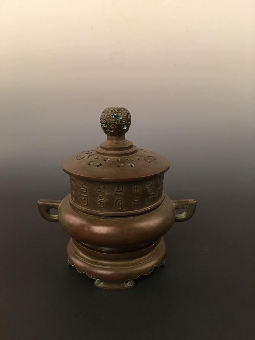 Bronze Incense Burner - 7