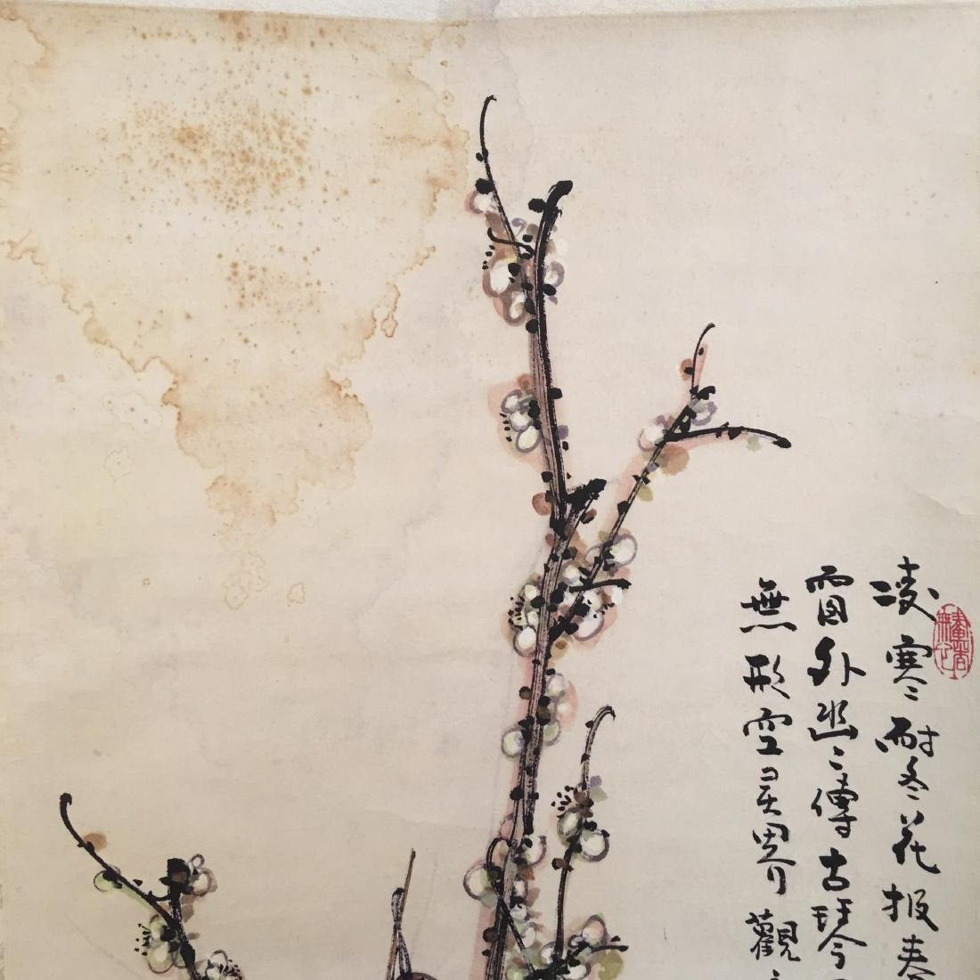 Chinese Hanging Scroll Painting, Ming Ran Signature
