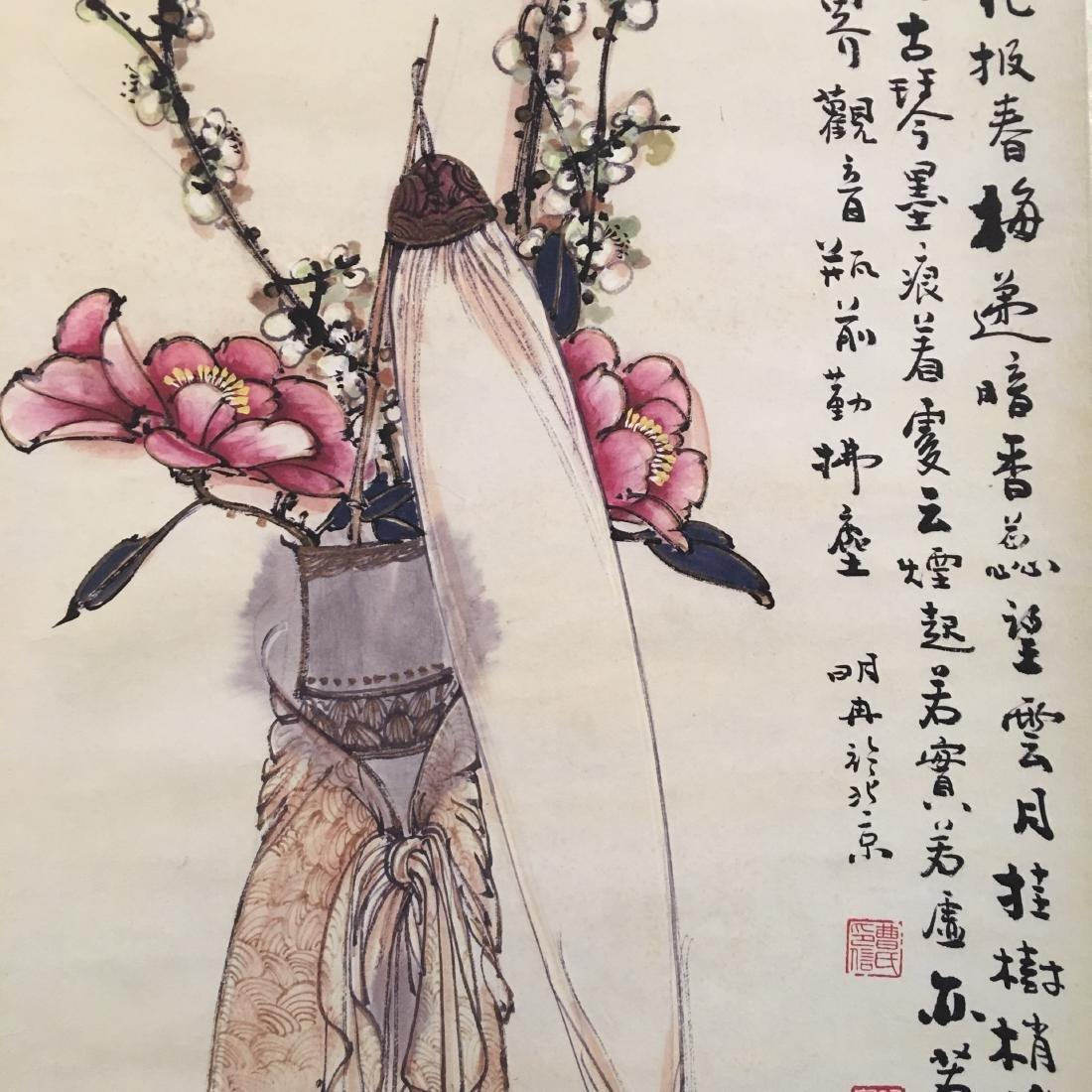 Chinese Hanging Scroll Painting, Ming Ran Signature - 2