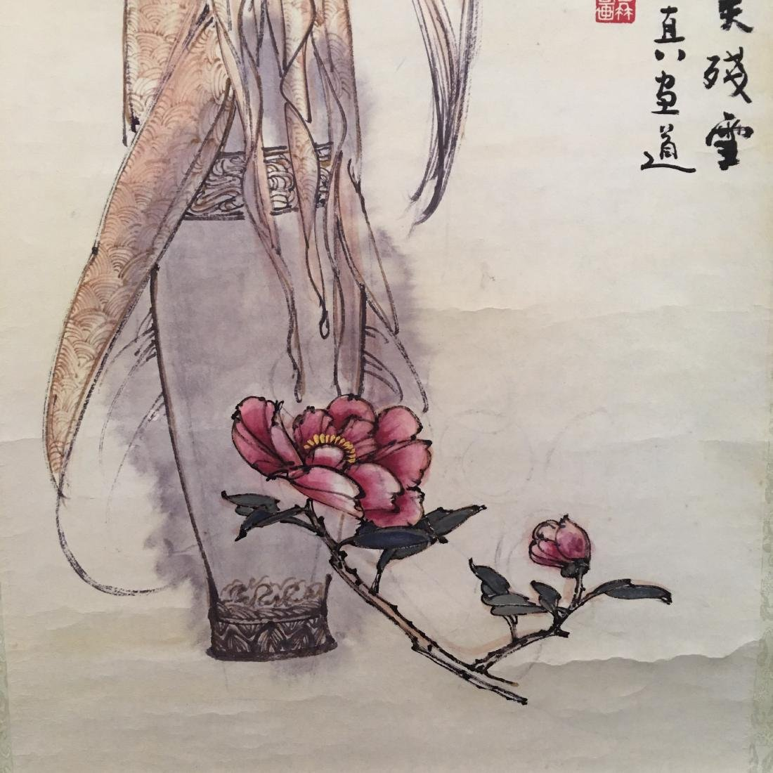 Chinese Hanging Scroll Painting, Ming Ran Signature - 3